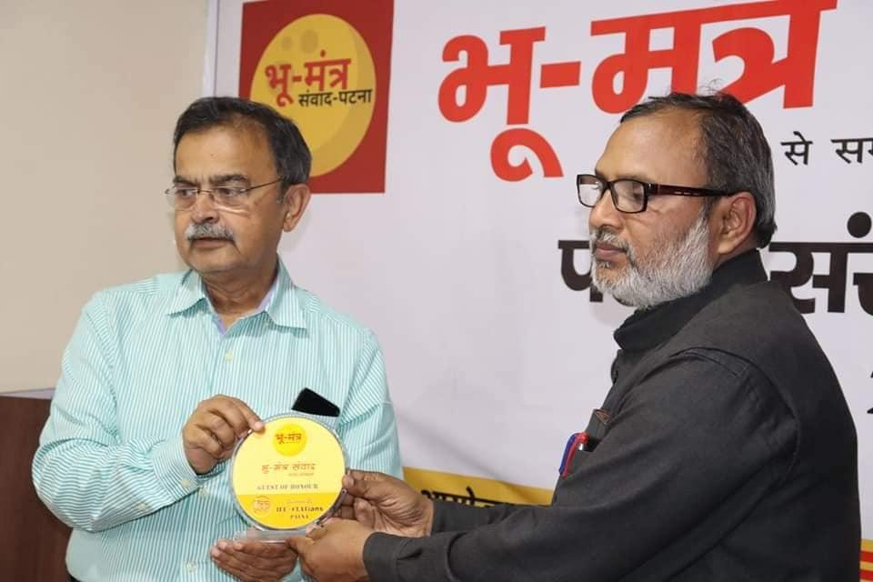 BhuMantra Samwaad 8