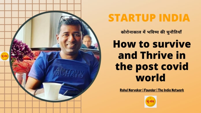 Rahul Narvekar | Founder | The India Network