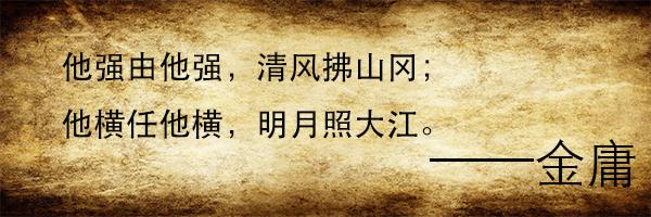 Go基础学习记录 - Go指南 - 切片
