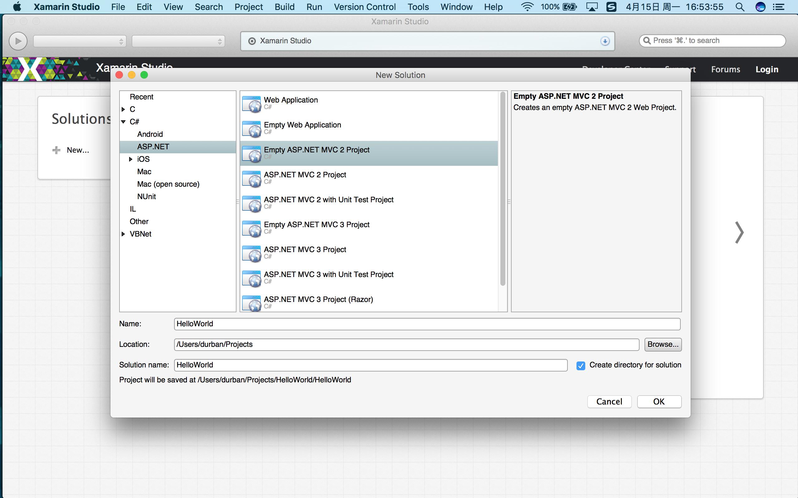 初试 asp.net Mac环境下开发 web应用示例