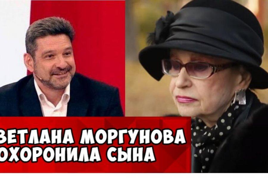 Друзья Светланы Моргуновой рассказали о ее состоянии после смерти единственного сына