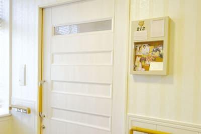 フリーストッパー機能付玄関扉