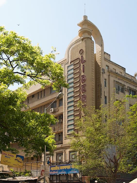 Liberty Cinema, Mumbai Art Deco