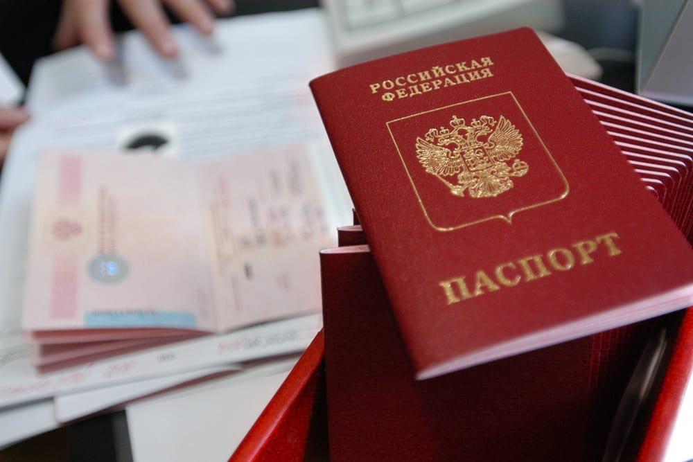 Варианты оплаты госпошлины за паспорт РФ