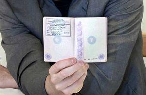 Сколько можно жить без прописки и в какие сроки нужно осуществить регистрацию