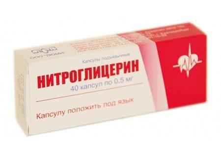 Какими таблетками можно понизить давление - Здоровое Давление