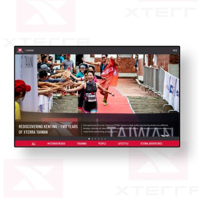 The stunning blog we made for XTERRA Taiwan