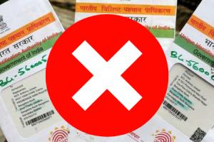 Aadhaar Linking are not Compulsory including Digital Wallets