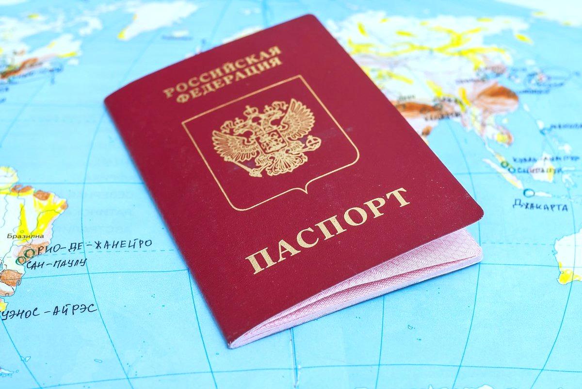 Что нужно знать о госпошлине на загранпаспорт старого образца