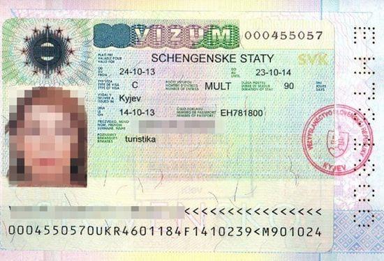 Требуемая виза для россиян в Словакию