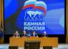 Состоялась внеочередная конференция местного отделения Всероссийской политической партии «Единая Россия»