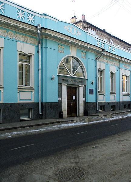 Экс-участница «Дом-2» Элла Суханова вышла замуж во второй раз