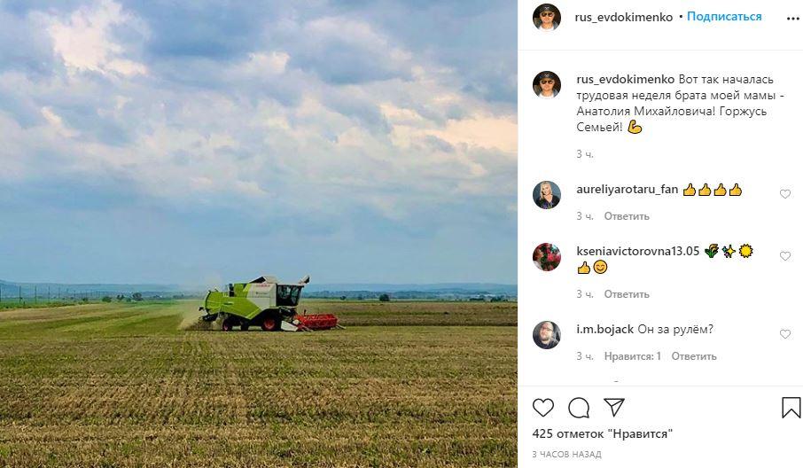Родной брат Софии Ротару вынужден работать в поле: