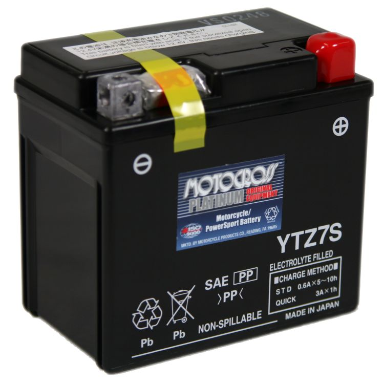 YTZ7S Battery | Yuasa Motocross 12 Volt Motorcycle Batteries