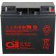 CSB Battery 12v 17 AH Deep Cycle Sealed Lead Acid AGM Battery