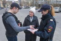 Що за нові правила поїздок на таксі в Москві?