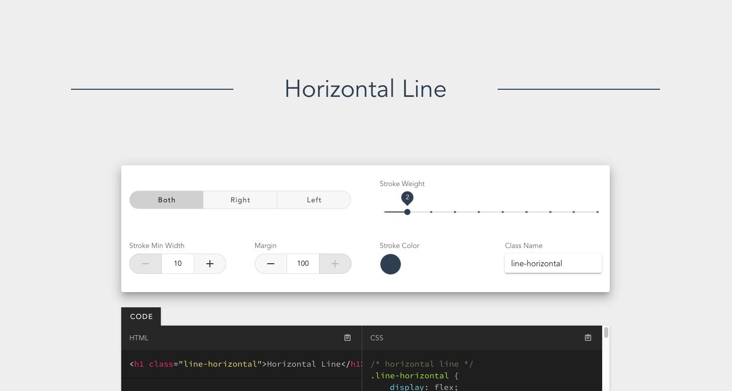 CSS 水平線ライン作成ツール