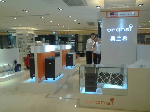 Oransi Xi'an store
