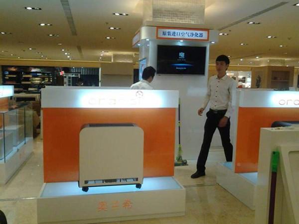 Oransi Xi'an China store