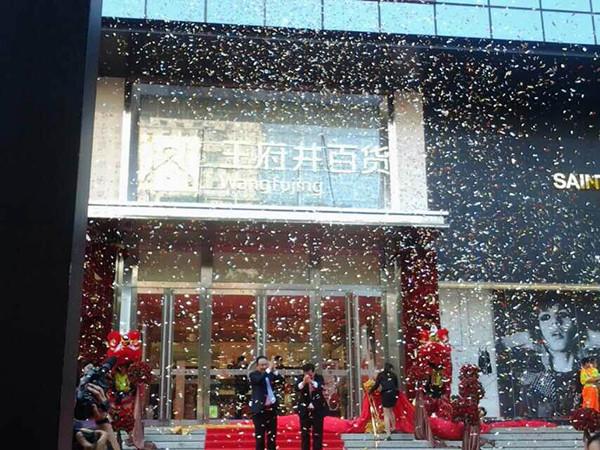 Oransi Store opening 2