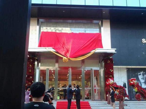 Oransi Store Ceremony
