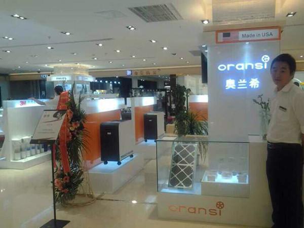 Oransi Wangfujing store Xi'an