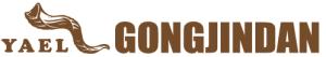 Navigate to the YAEL GONGJINDAN homepage