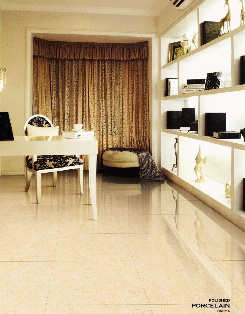 Floor Tile Sealer >> Polished Porcelain Floor Tile Crema Marfil 12x24 Rectified
