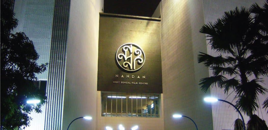 romantic places in Kolkata - Nandan