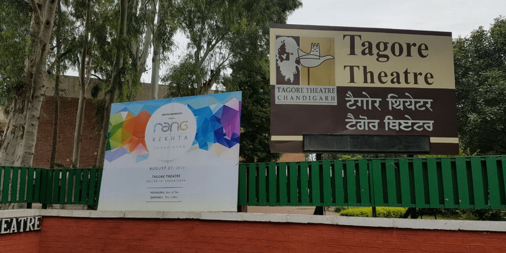 Things to do in Chandigarh-Tagore theatre