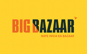 Big Bazaar E Voucher