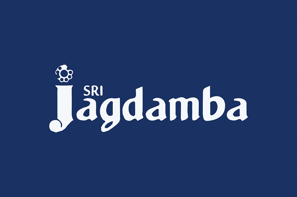 Sri Jagdamba Pearls E-Gift Card