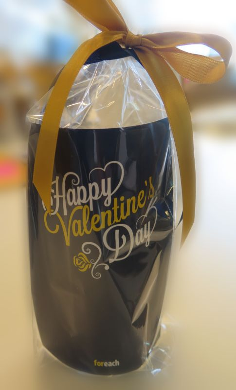 Our Valentine's gift