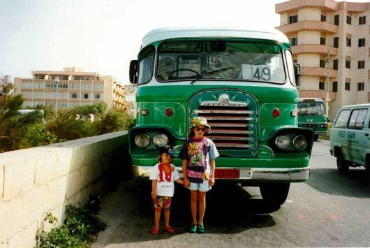 1990, Martin