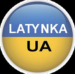 Українська Латинка для Андроїд