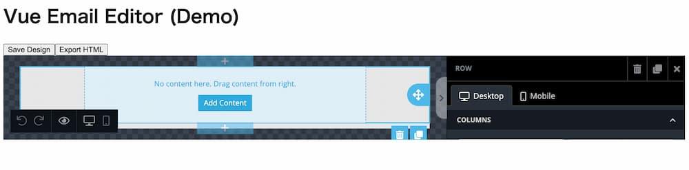 HTMLメールエディター「vue-email-editor」をとりあえず動かしてみる