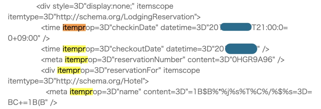 イベント予約のメールをGoogle Calendarに自動反映させる方法