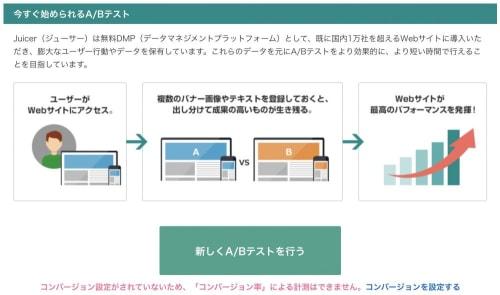 サイト内に簡単にポップアップを設置する方法