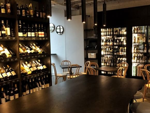 On-site wine bar Lord Lygon