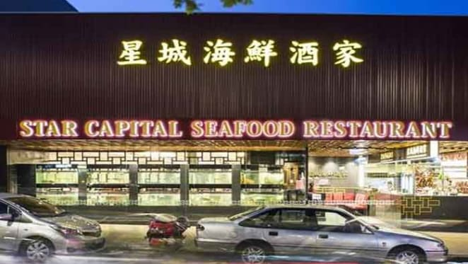 Star Capital Seafood Chinese restaurant premises in Chatswood for sale