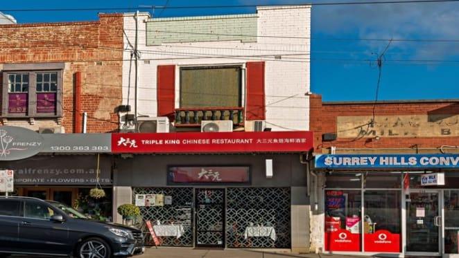 Surrey Hills Melbourne restaurant up for sale