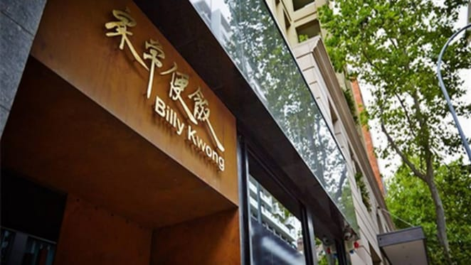 Kylie Kwong to close her Potts Point restaurant Billy Kwong and downsize