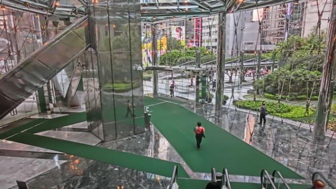 Hong Kong sale of the world's dearest office building