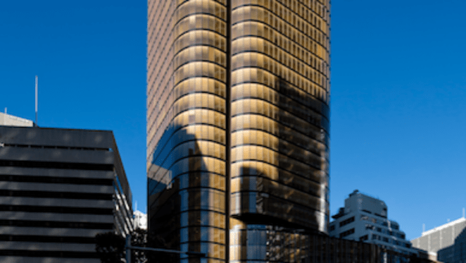 Mirvac, AMP Capital's 'smart' building opens for business in Sydney CBD
