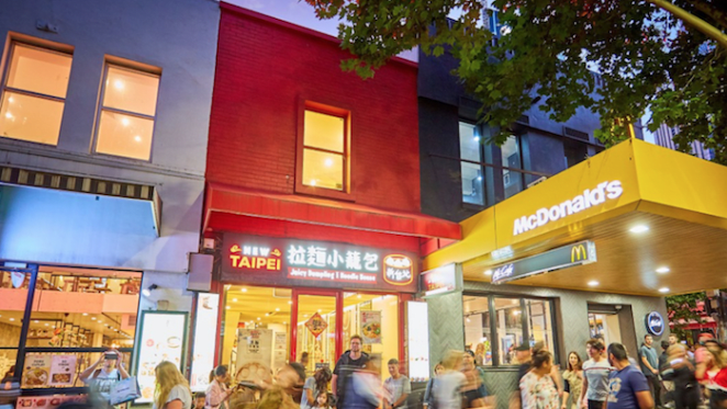 Swanson Street, Melbourne retail site breaks Victorian commercial property record