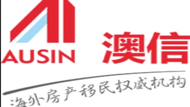 Property deposit funds allegedly misappropriated ahead of Ausin China collapse