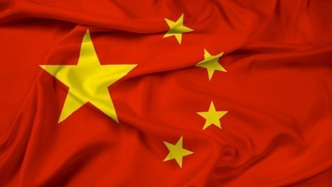 Australia competing for Chinese offshore capital