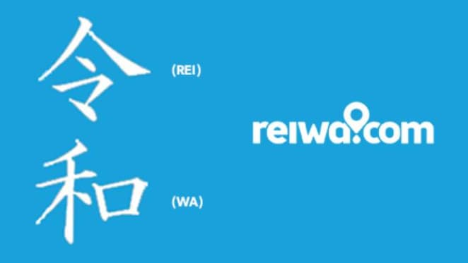 Announcement of Reiwa era sparks surge in internet traffic for WA property group