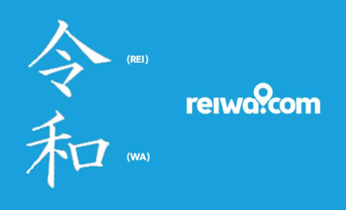 Damian Collins elected new REIWA President