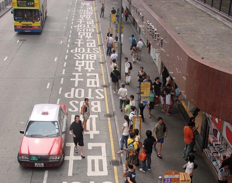 Hong Kong Bus Stop - Source Flickr, Photocapy, CC BY SA 2.0